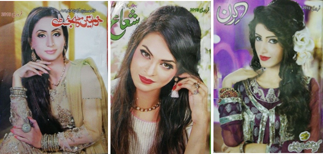 The covers of three digests. Each cover features a photograph of a woman from the waist or shoulders up. They all have long dark hair, red lipstick, and are looking directly at the camera. They are all wearing different styles of jewelry and clothing, and are posed against different backgrounds.
